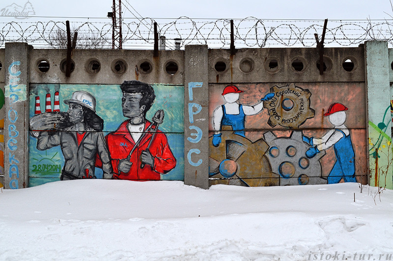граффити_о_труде_graffiti_o_trude