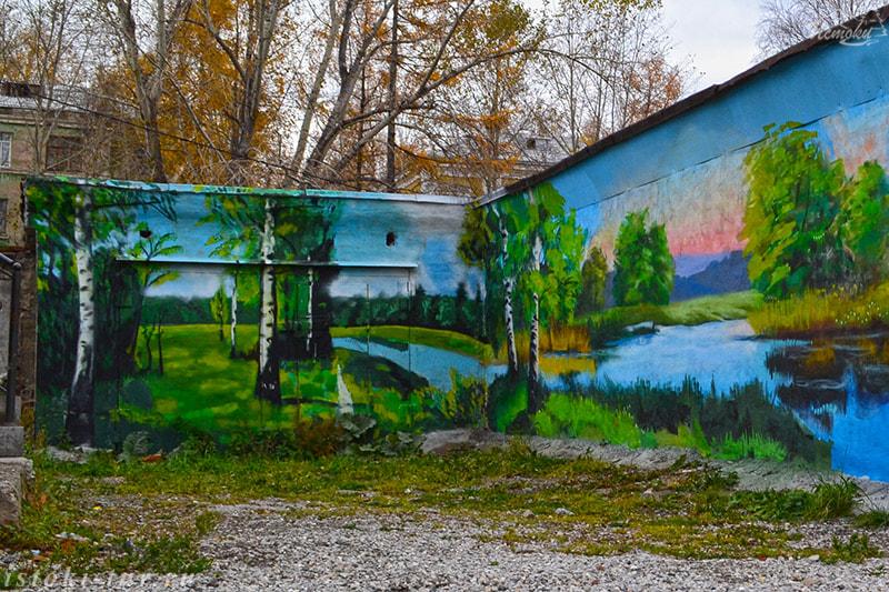 художественное_граффити_hudozhestvennoe_graffiti