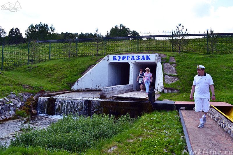 туннели_tunneli