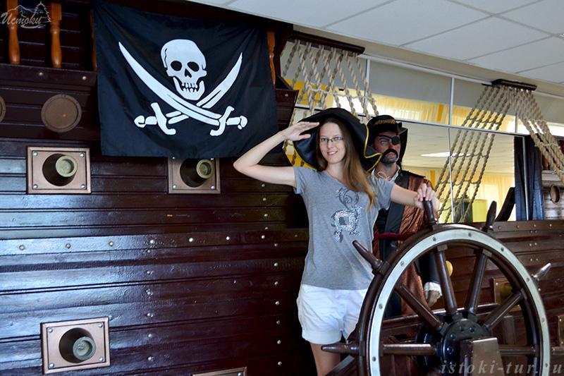 фото_с_пиратом_foto_s_piratom