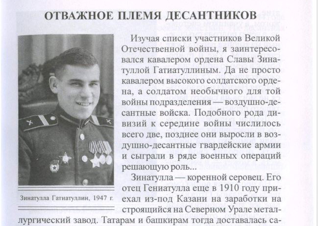 из_книги_iz_knigi