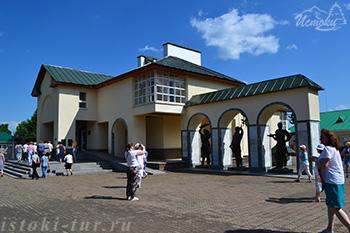 музей_Салавата_Юлаева_muzej_Salavata_JUlaeva