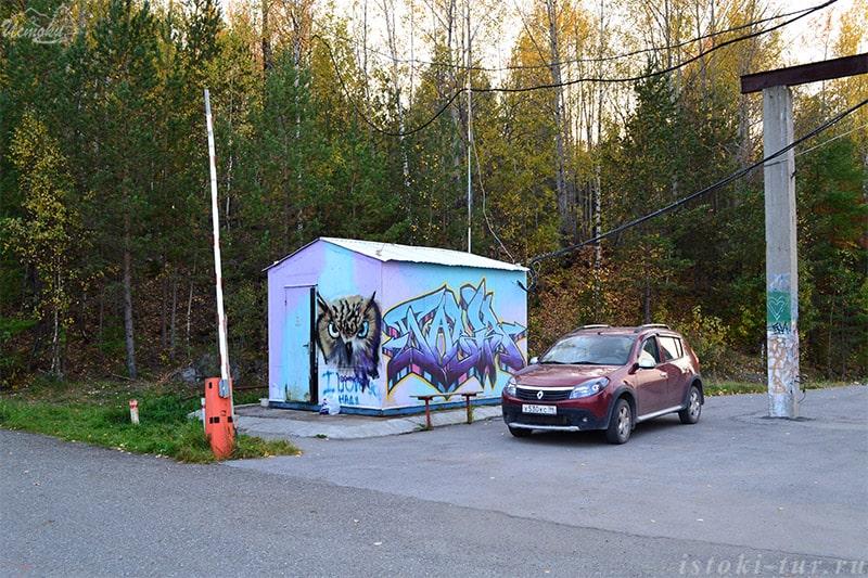 граффити_graffiti