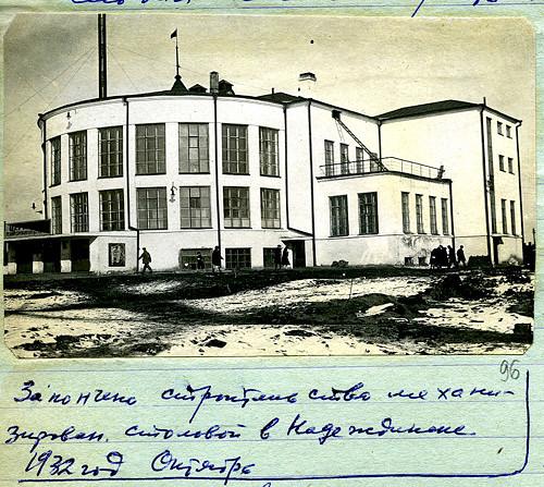 фабрика-кухня_fabrika-kuhnja