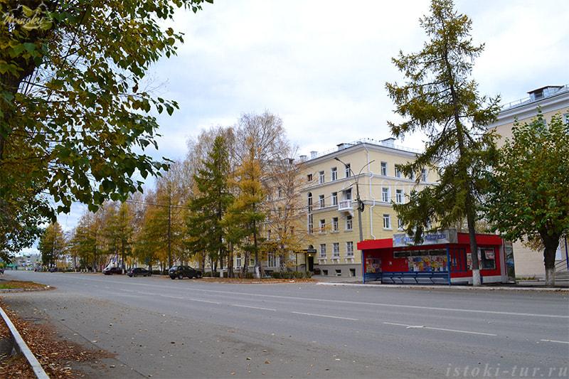 осенние_улицы_osennie_ulicy