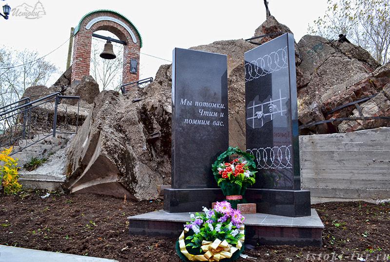 памятник_репрессированным_pamjatnik_repressirovannym