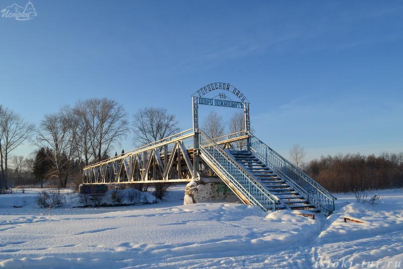 мост_most