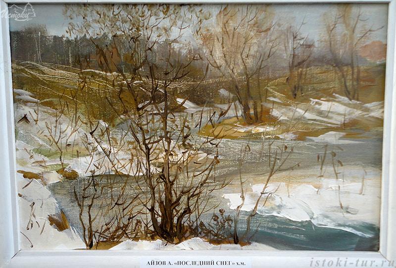 последний_снег_poslednij_sneg