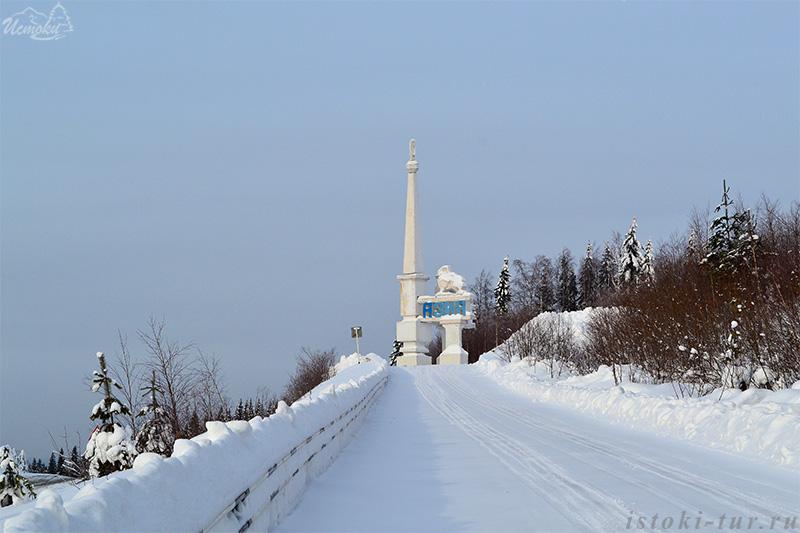 обелиск_Азия_obelisk_Azija