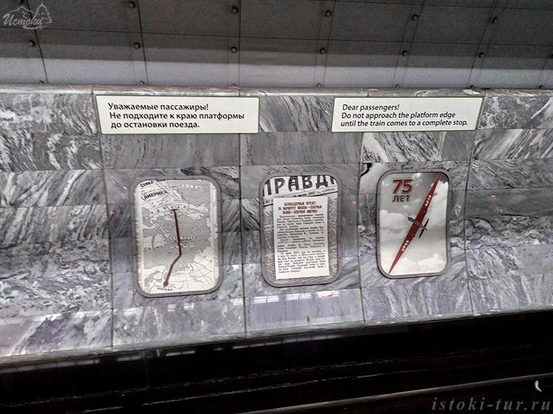 газетные_вырезки_gazetnye_vyrezki.