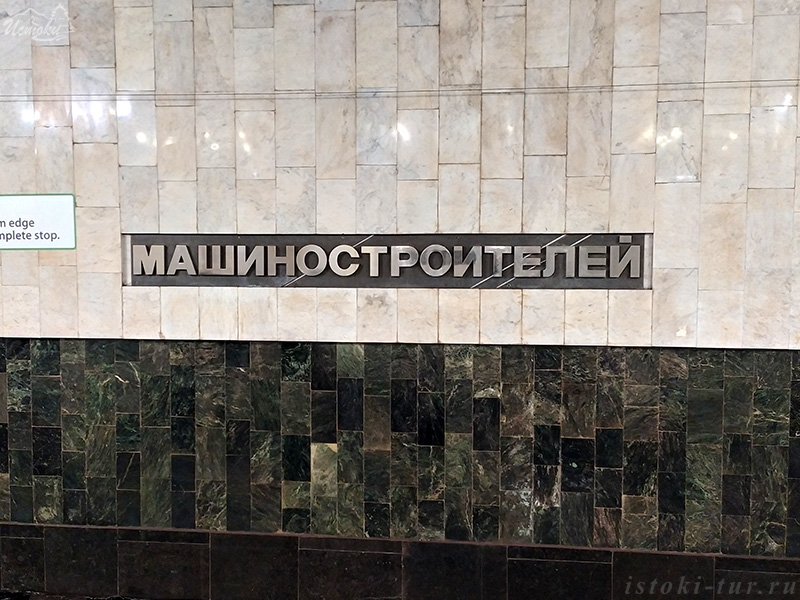 путевая_стена_putevaja_stena