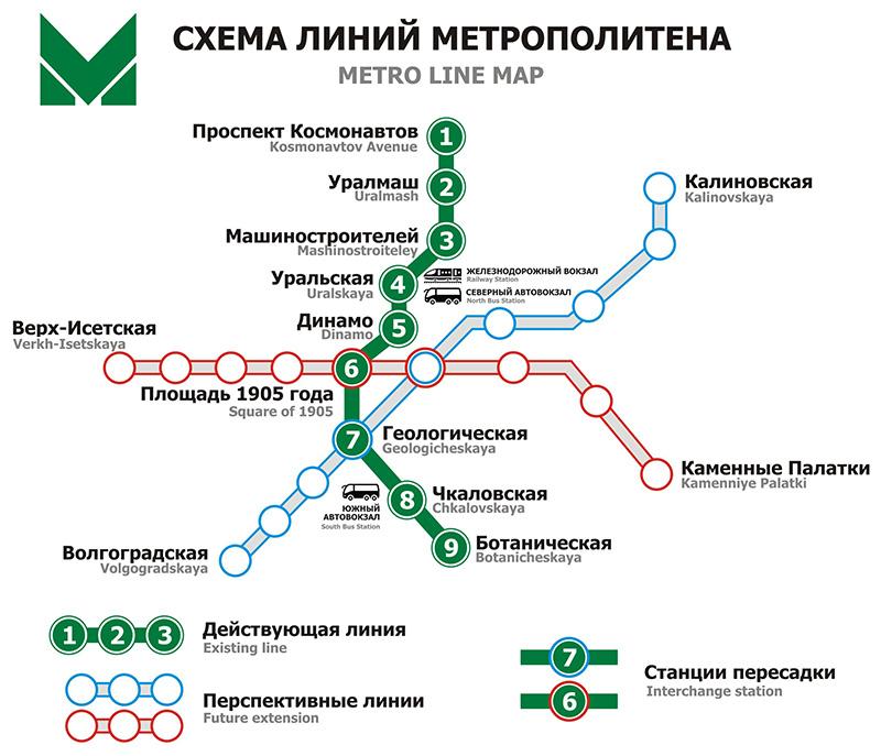 схема_метро_shema_metro