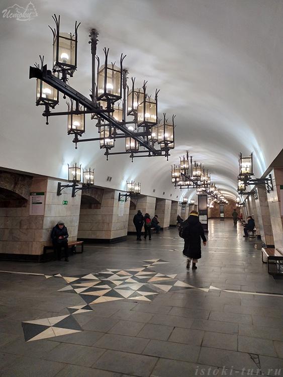 Уральская_uralskaja