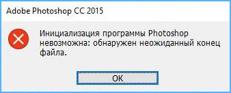 ошибка_oshibka
