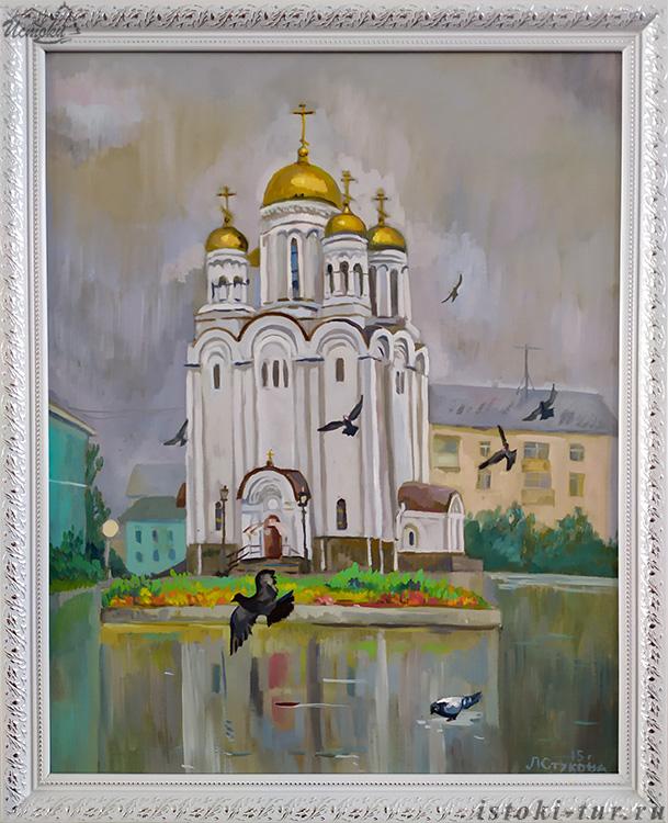 после_дождя_Стукова_posle_dozhdja_stukova