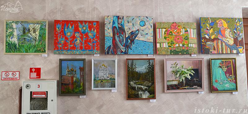 выставка_vystavka