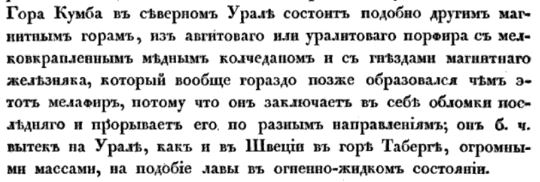отрывок_otryvok