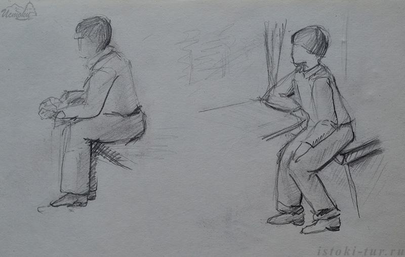 в_поезде_v-poezde