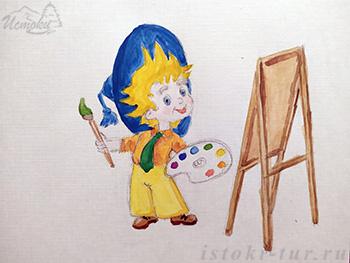 я_рисую_ja-risuju