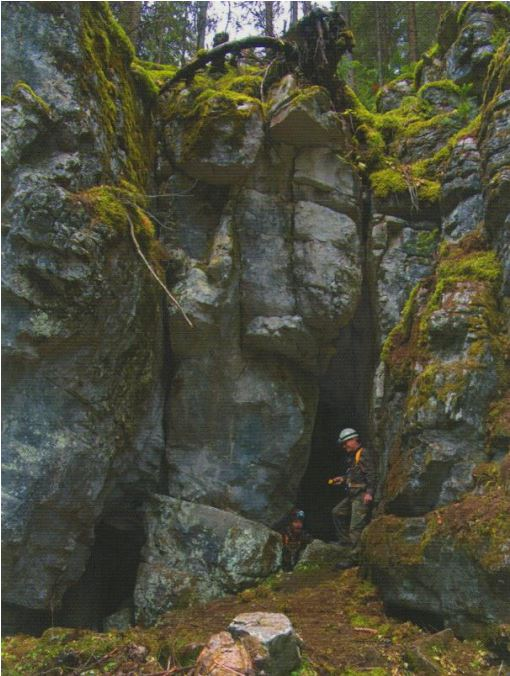 пещера_peshhera